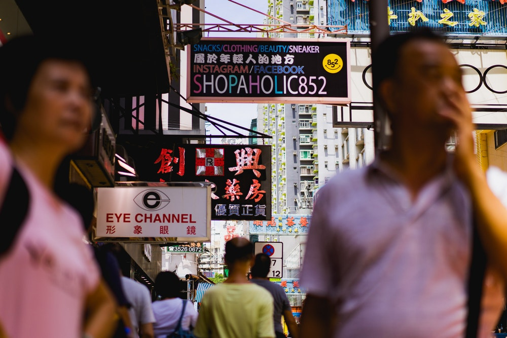 Cover image for Hong Kong People and Streets. Read more by visiting the article!