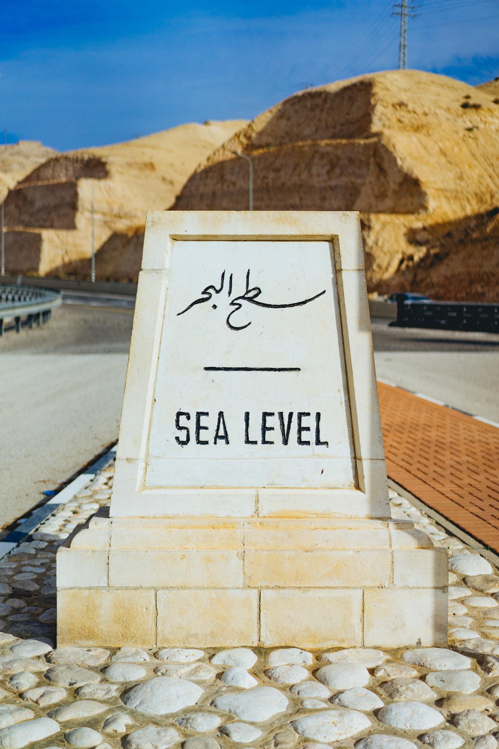 The sea level monument