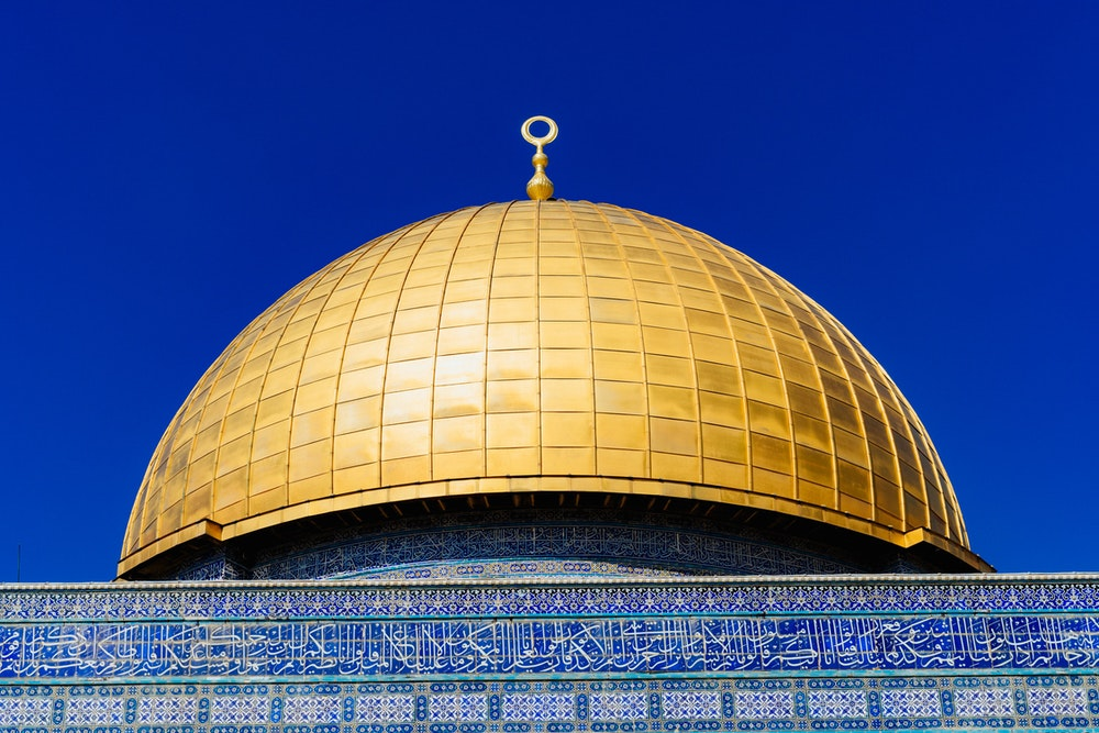 The golden dome of the Dome of the Rock in Jerusalem, Israel