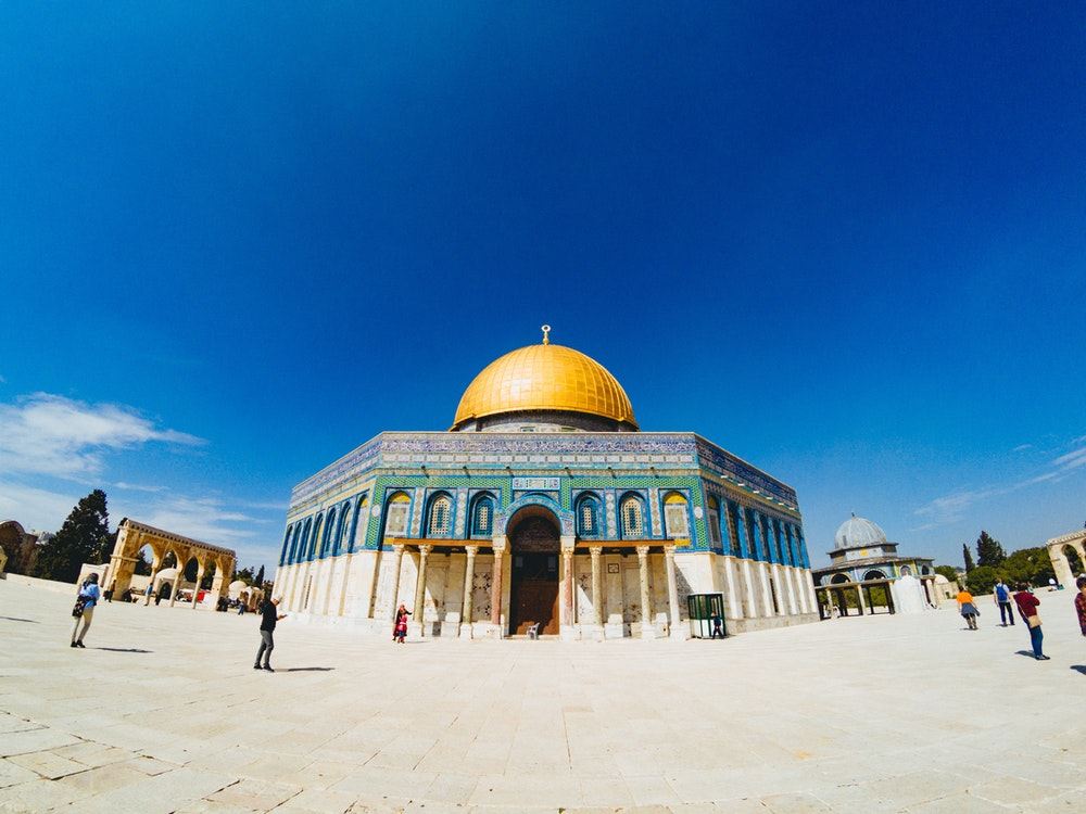 Cover image for How to Visit the Dome of the Rock in Jerusalem. Read more by visiting the article!