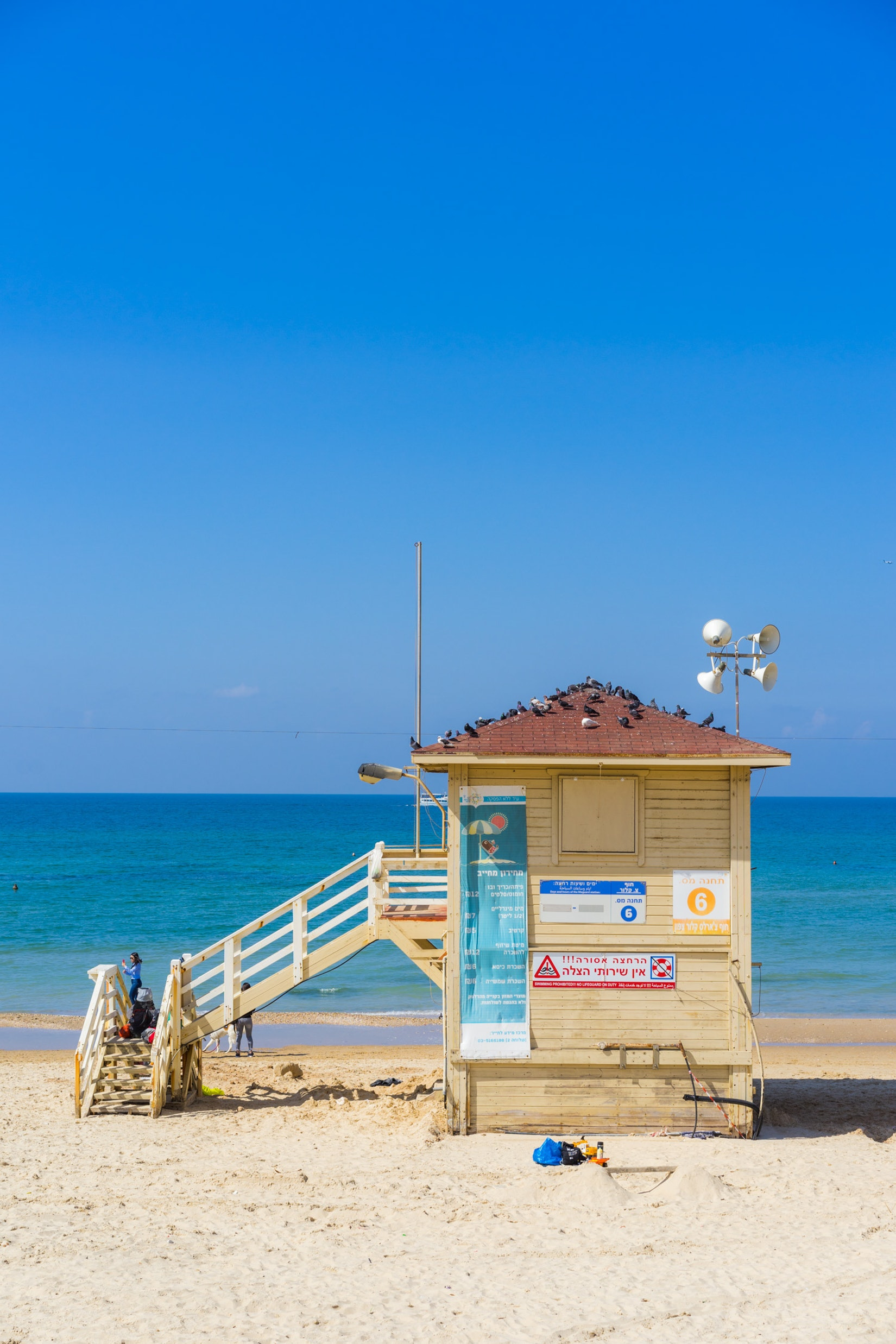 A lifeguard building on the beach in Tel Aviv
