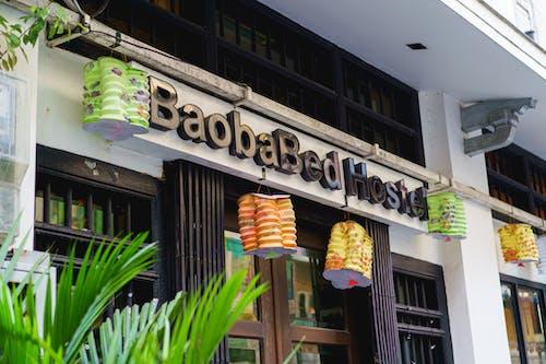 En İyi Baobabed Backpacker Hostel Yangon Chinatown, Myanmar Burma'daki tabela binasının dışında
