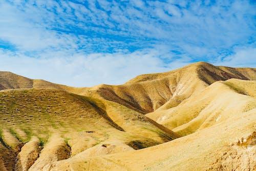 İsrail'de Ölü Deniz yakınlarındaki dağlar